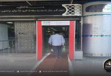 صورة مطار بنينا ينهي استعداده المتعلق بكورونا لاستقبال الرحلات