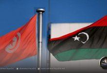 صورة تونس تعلن موعد انعقاد الحوار السياسي الليبي لديها