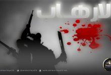 صورة الانفلات الأمني عامل مشجع لنمو الإرهاب