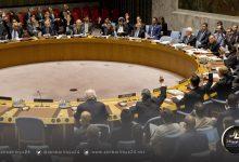 صورة مجلس الأمن يرحب باتفاق وقف إطلاق النار في ليبيا