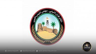 صورة تكتل فزان يشدد على الالتزام ببنود اتفاق وقف إطلاق النار في ليبيا