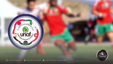 صورة تأجيل بطولة شمال أفريقيا لكرة القدم تحت سن 20 عاما