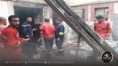 صورة مصرع رجل سبعيني جراء حريق بمنزل بوسط طرابلس