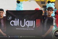 صورة نجاح كبير يواكب انطلاقة مهرجان بنغازي السلام الرياضي