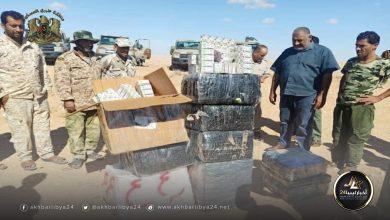 صورة منطقة طبرق العسكرية تعدم كمية من الحبوب المهلوسة والحشيش