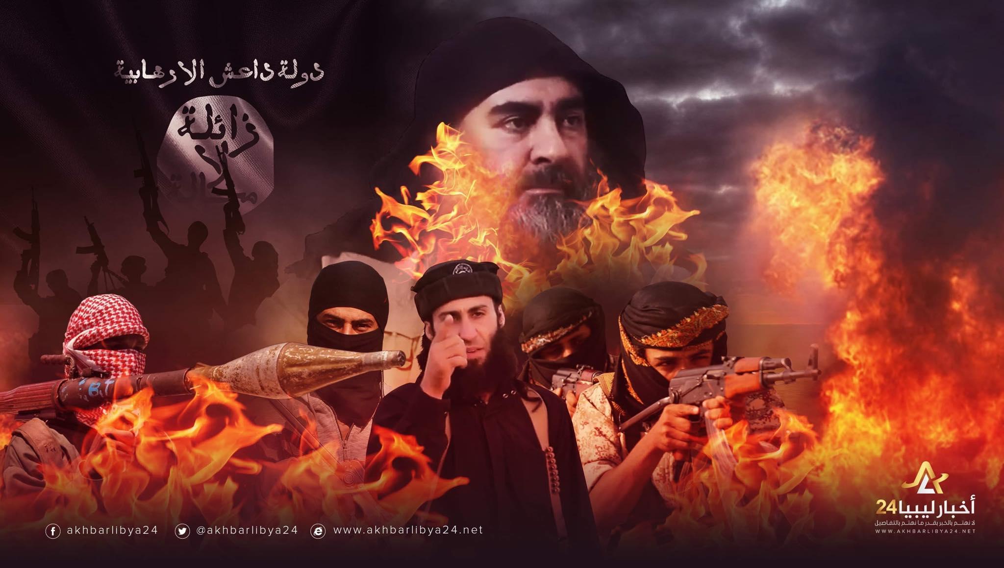 صورة تلاشي حلم داعش بإقامة دولته المزعومة في ليبيا