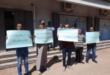 صورة موظفي الإفريقية بسبها يحتجون ضد احتجاز مدير الشركة بطرابلس