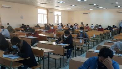 امتحانات بلدية بنت بيه