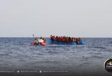 صورة إرجاع 370 مهاجرًا غير شرعي إلى ليبيا بعد اعتراضهم في البحر