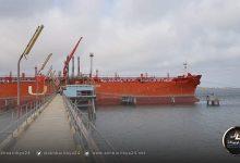 صورة مصدر: ميناء الحريقة شحن 8 نواقل نفط خام منذ رفع القوة القاهرة
