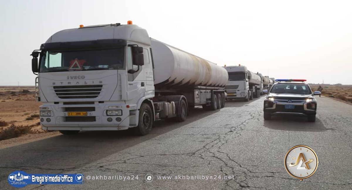 قافلة نقل الوقود إلى سبها