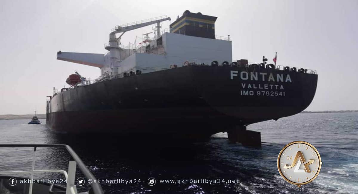 """ميناء الحريقة: الناقلة النفطية """"فونتانا"""""""
