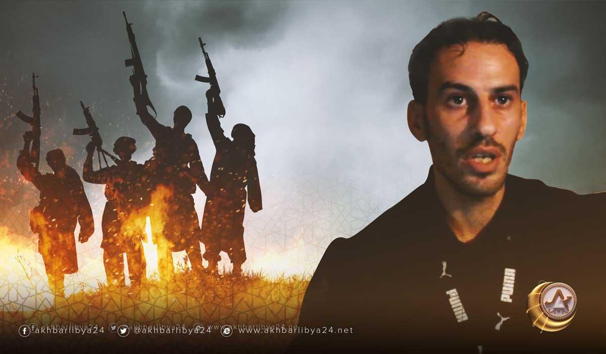 وكالة أخبار ليبيا 24