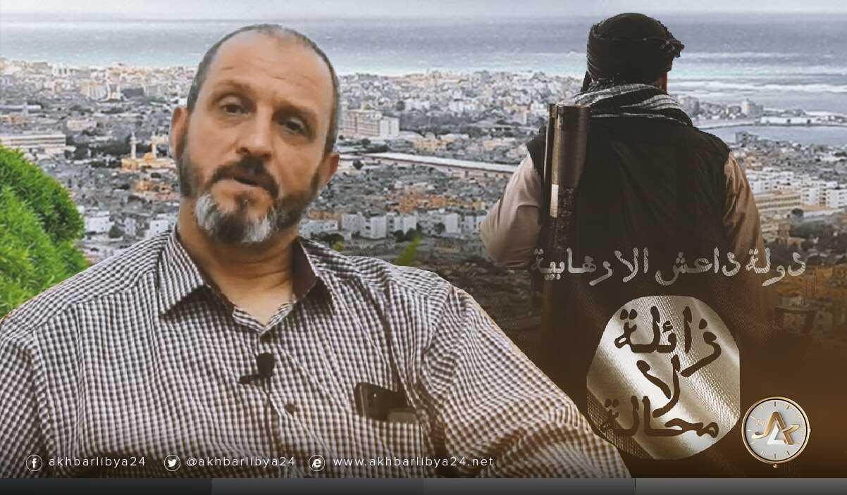 درنة: فضائع داعش