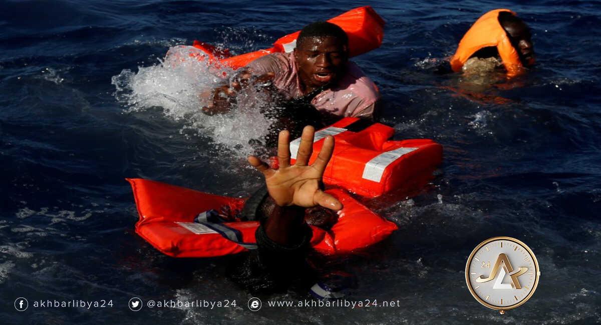 مهاجرون يصارعون الموت غرقا