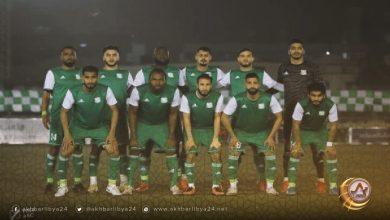 فريق الأخضر