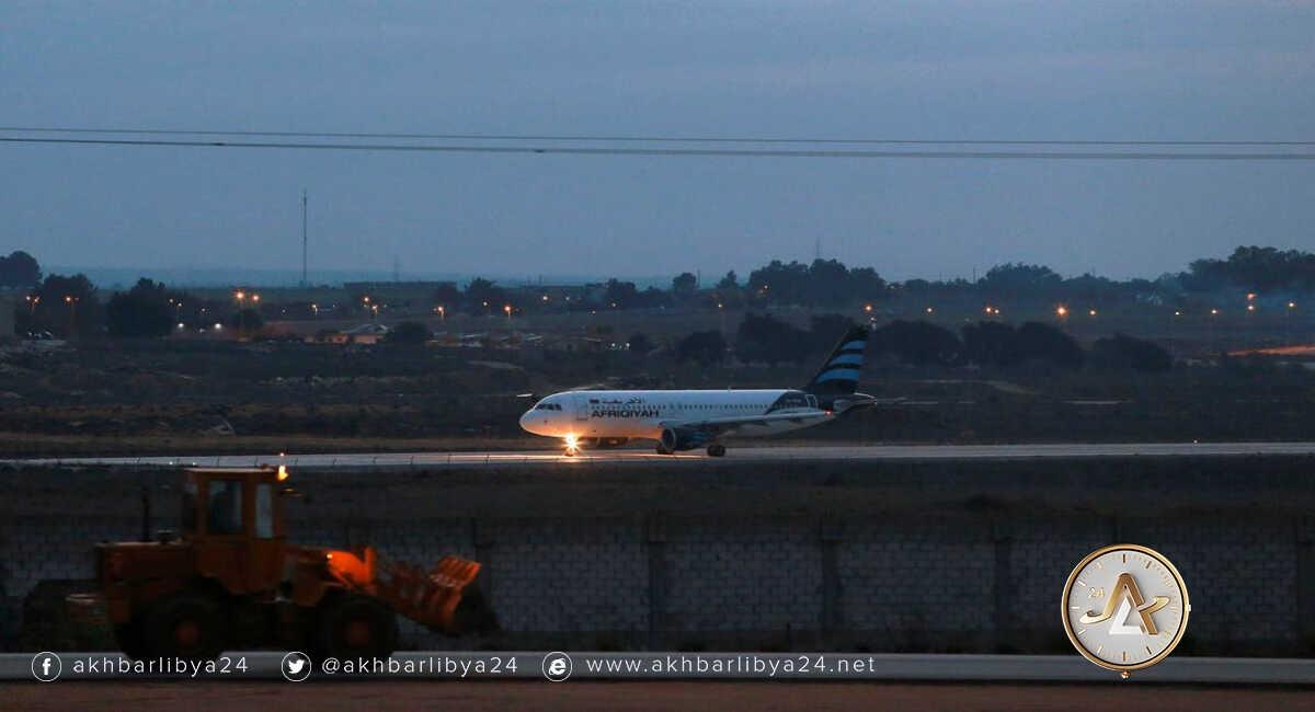 مطار الأبرق
