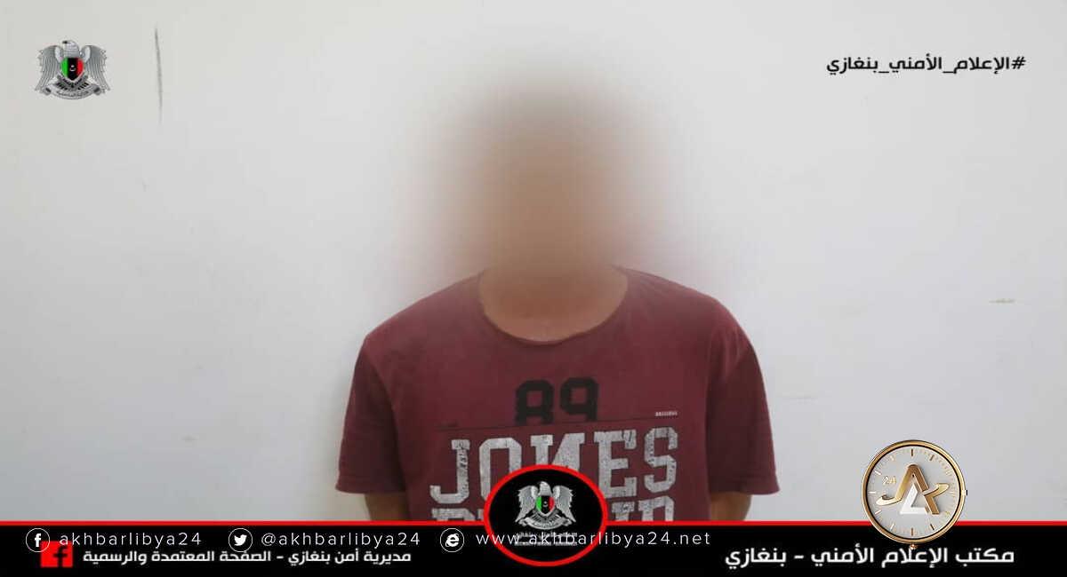 شرطة قاريونس_أمن بنغازي