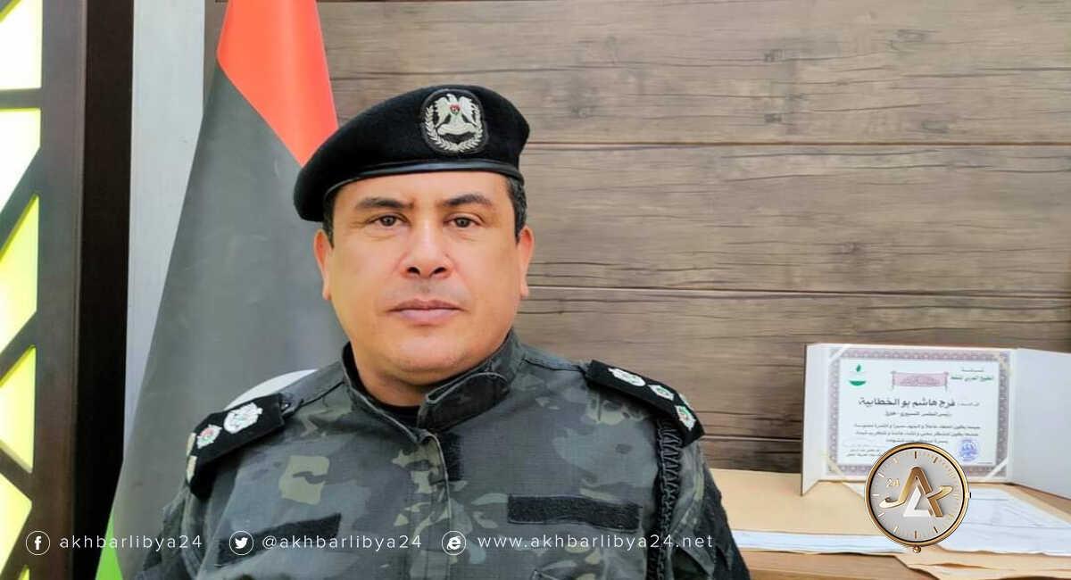 عميد خالد البسطة