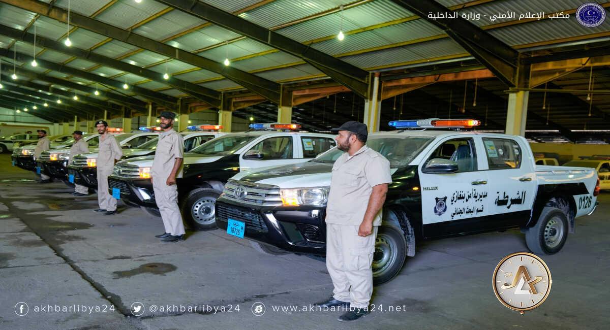 جنائي بنغازي يستلم سيارات