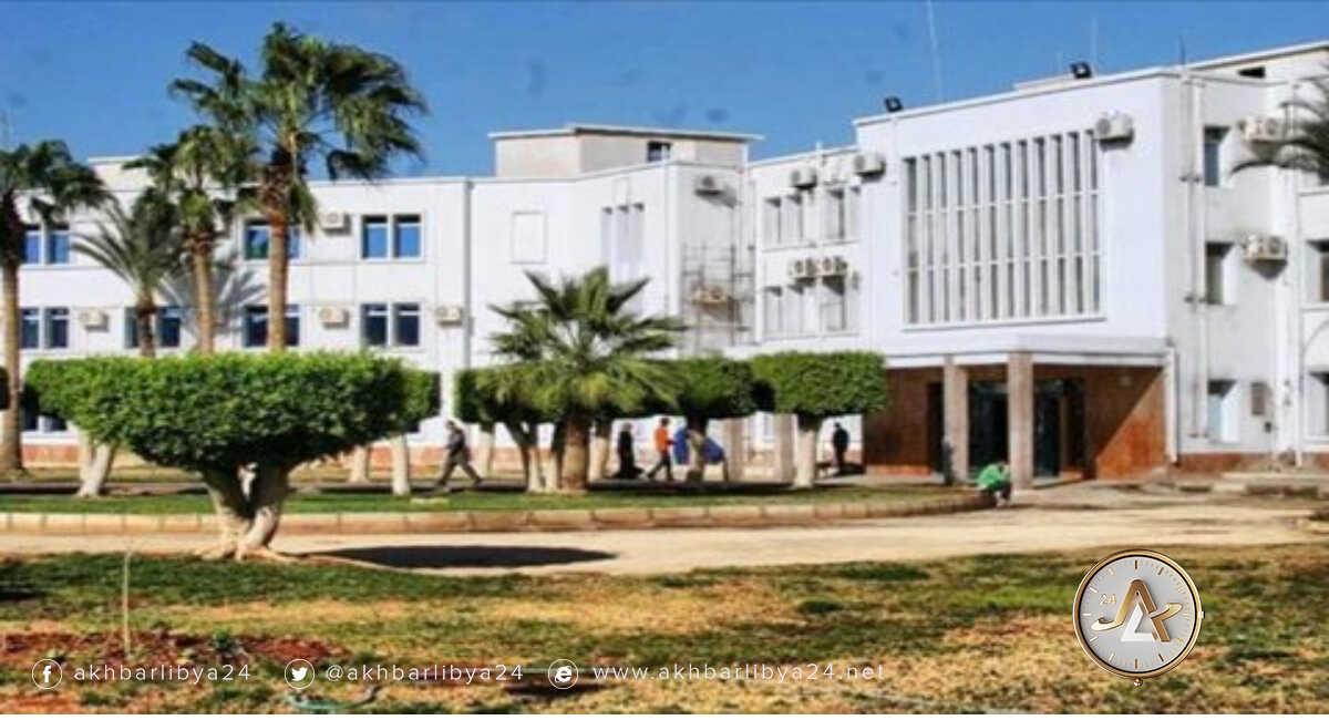 مستشفى الجلاء بنغازي