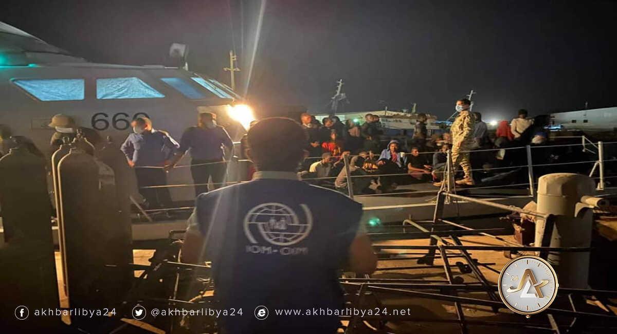 إنقاذ مهاجرين - ليبيا
