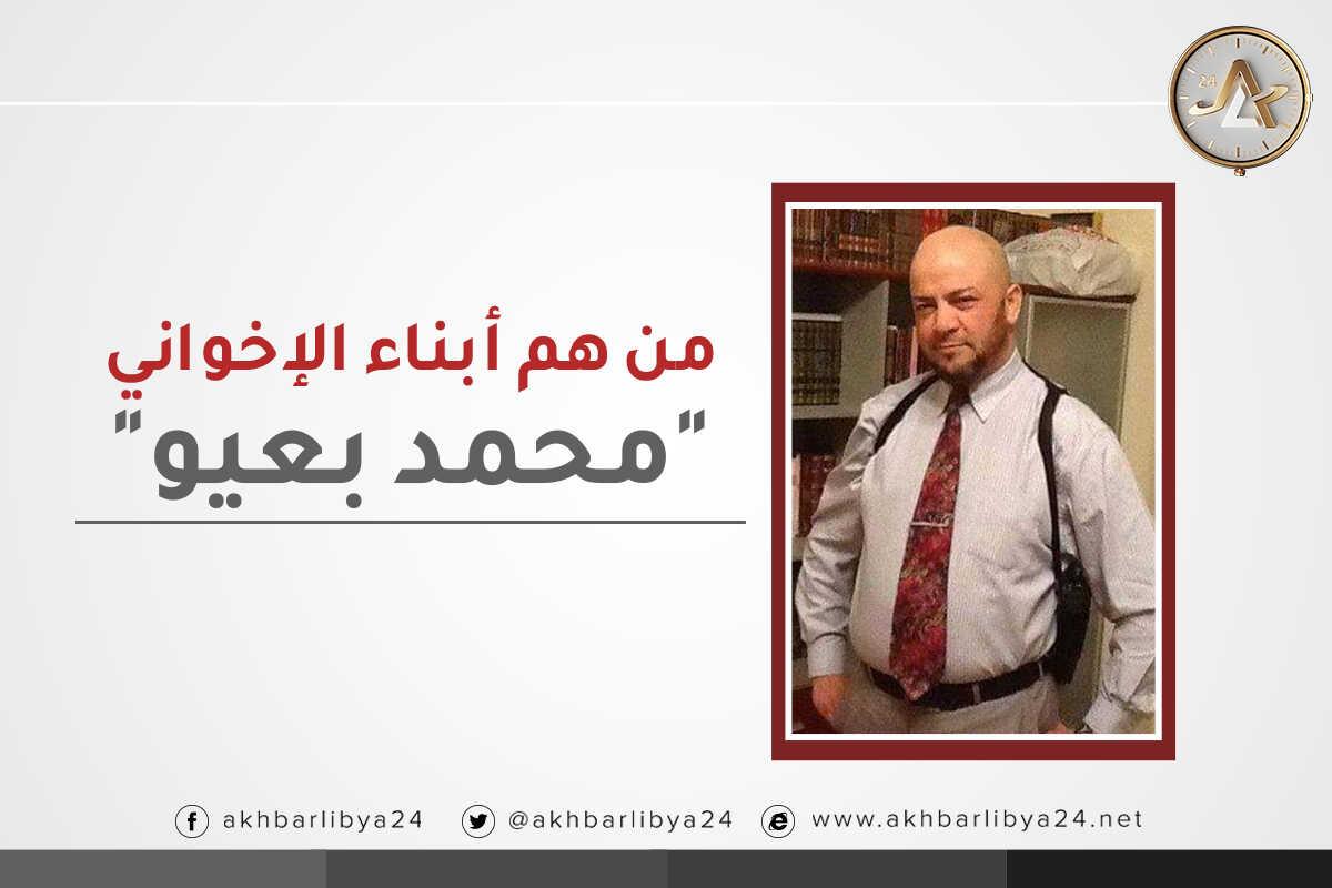 إنفوغرافيك-أخبارليبيا24
