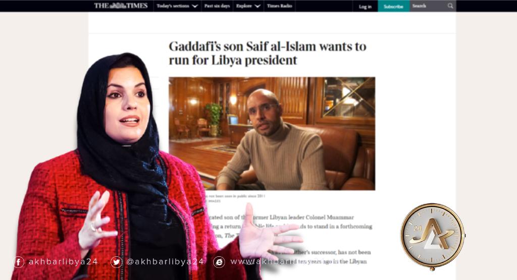 ليبيا- زهراء لنقي عضو ملتقى الحوار