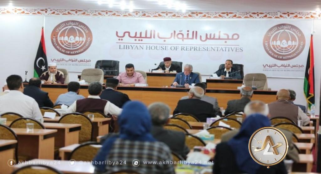 أرشيف- مجلس النواب الليبي