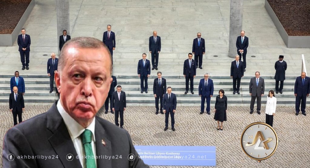 تركيا- مؤتمر برلين الثاني