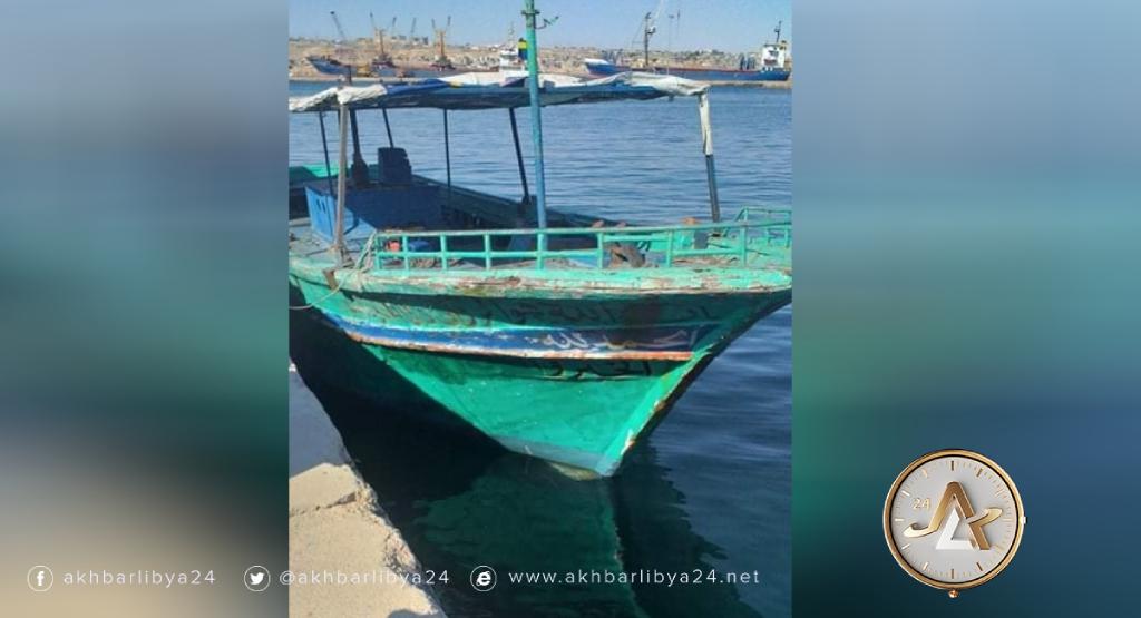 ليبيا- ضبط قارب هجرة مصري
