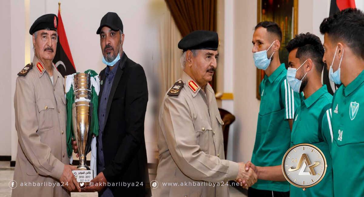 بنغازي- حفتر يهنئ النصر بالتتويج بكأس السوبر