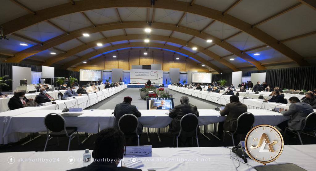 أرشيف- ملتقى الحوار السياسي الليبي
