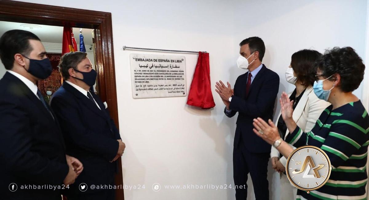 افتتاح السفارة الإسبانية في ليبيا