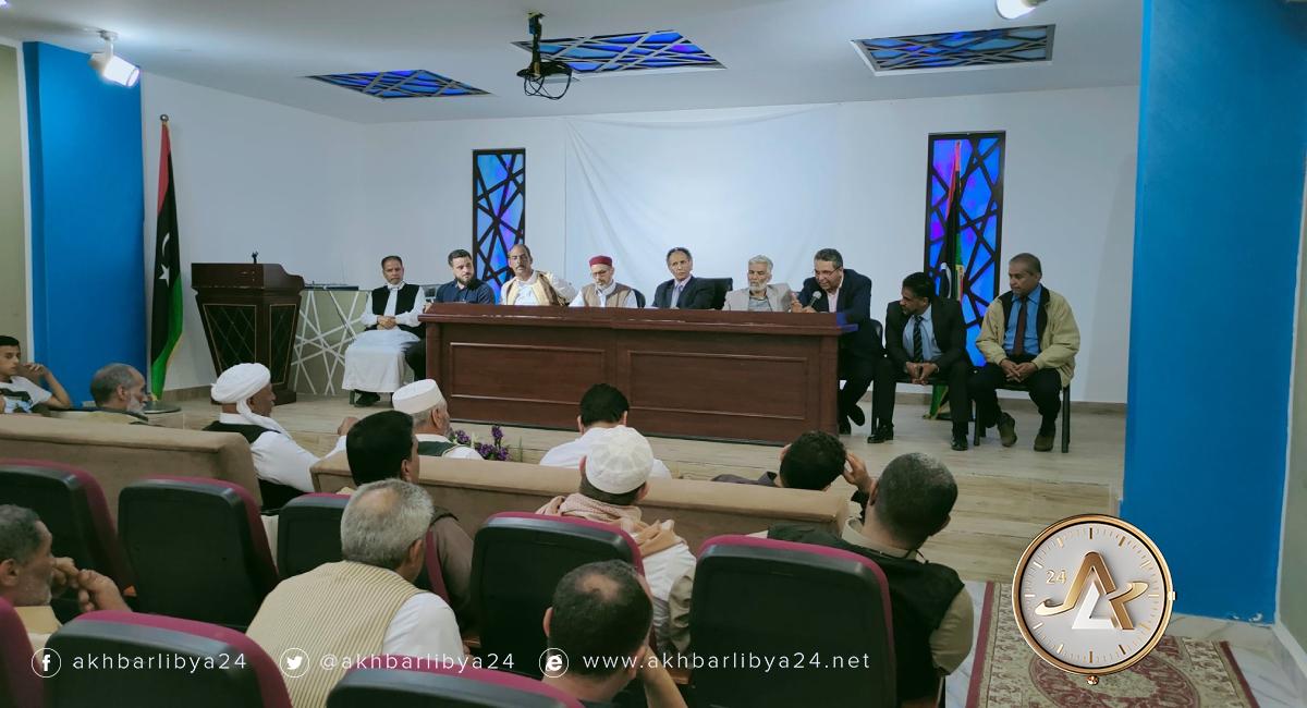 ليبيا:عقد اجتماع للمؤتمر العام الجامع الليبي-الليبي في طبرق