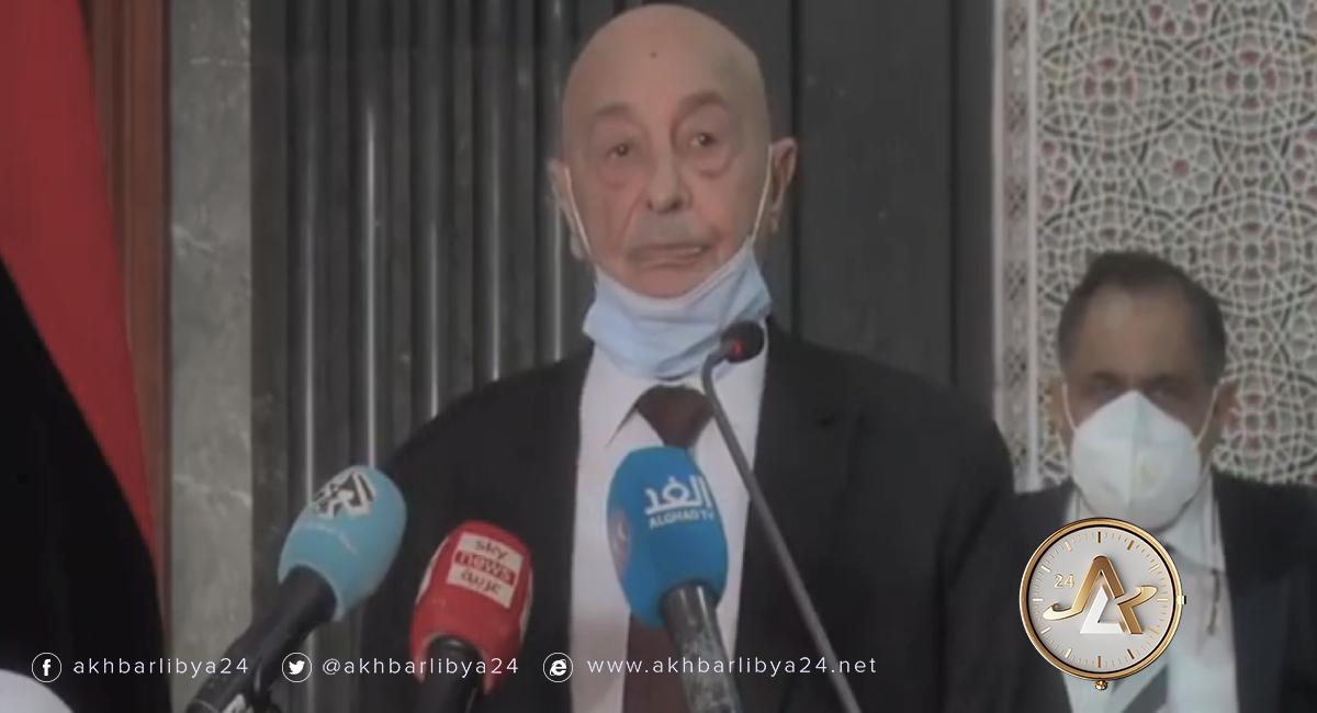 المغرب- عقيلة صالح خلال مؤتمر صحفي مع نظيره المغربي