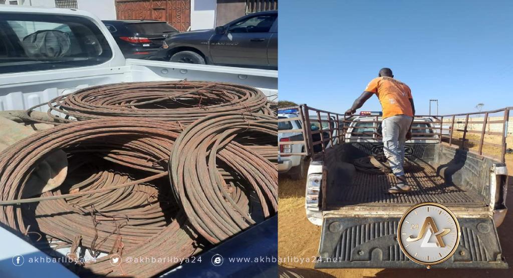 ليبيا- سرقة كوابل كهرباء
