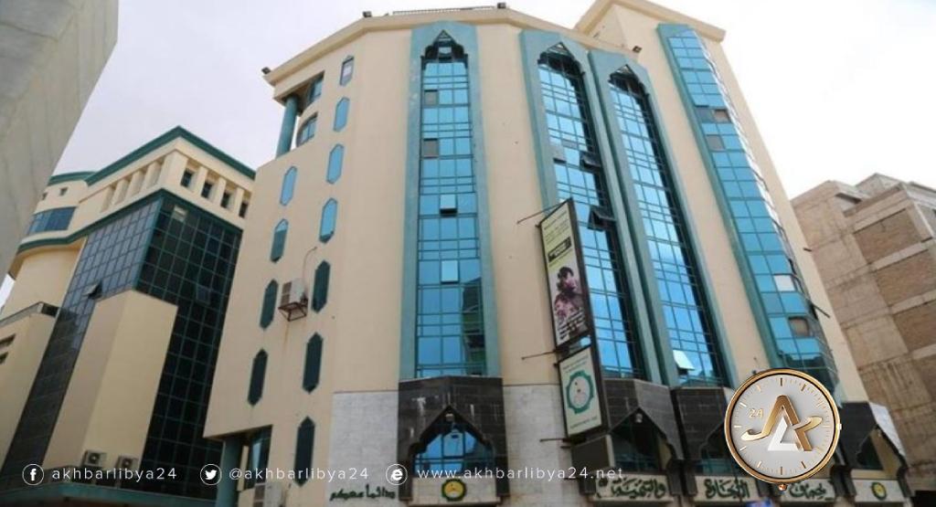 بنغازي-مصرف التجارة والتنمية