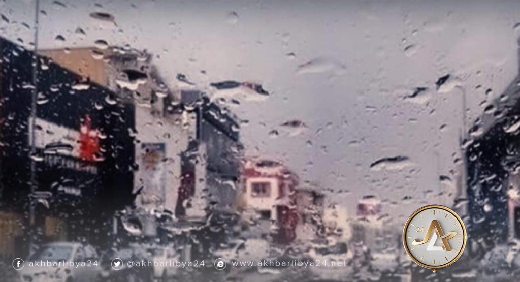 ليبيا- طقس ماطر