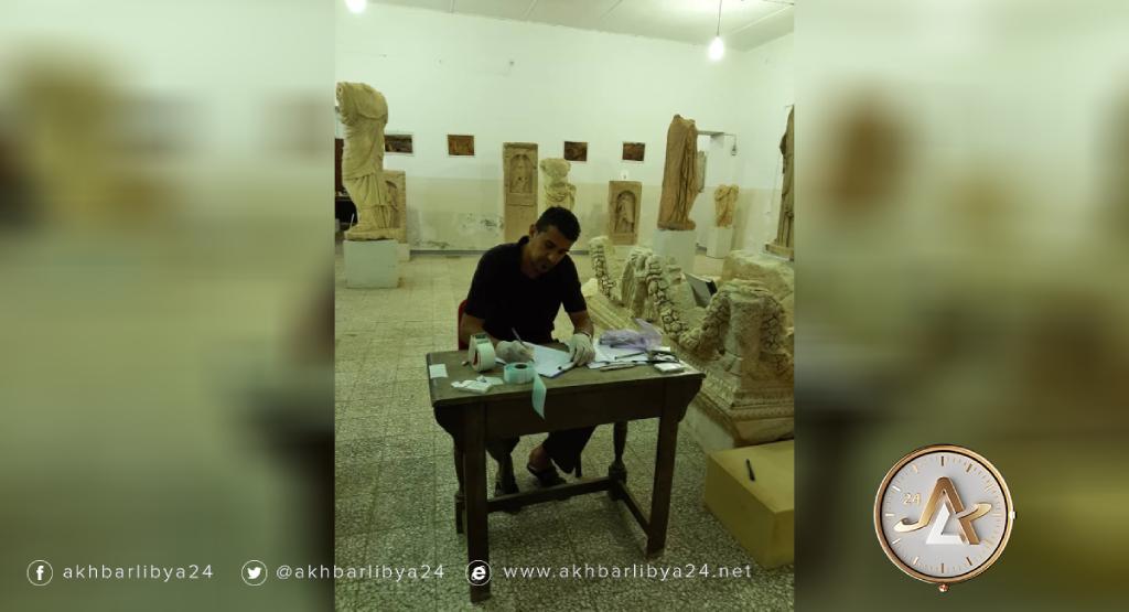 ليبيا- مصلحة الآثار