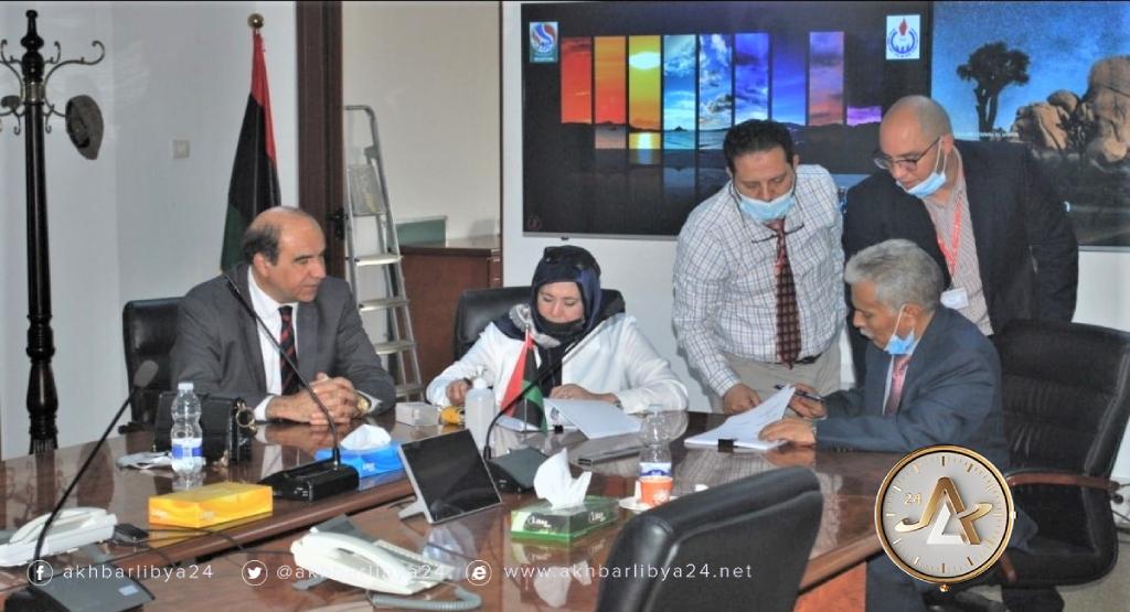 ليبيا- مصحة النفط