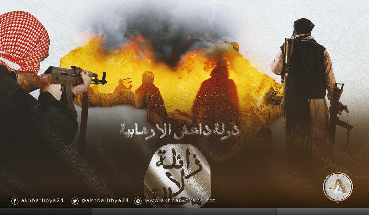 إرهاب - أخبارليبيا24