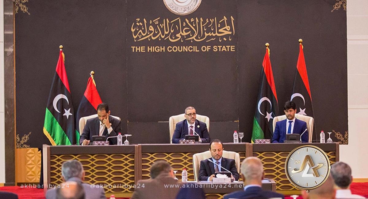 لجنة المناصب السيادية بمجلس الدولة تشرع في فرز ملفات المرشحين