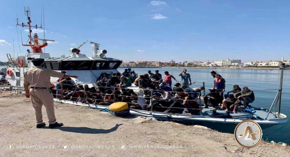 إنقاذ مهاجرين