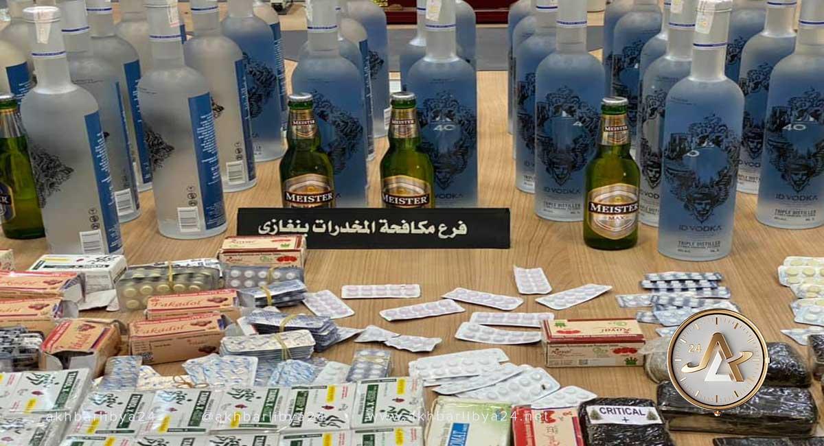 مكافحة المخدرات والمؤثرات العقلية بنغازي