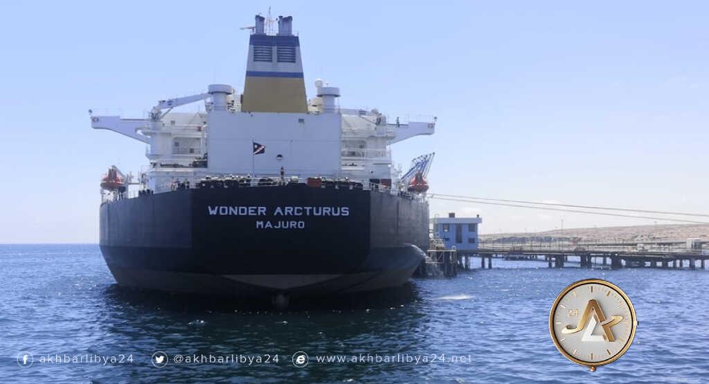 ليبيا- ميناء الحريقة