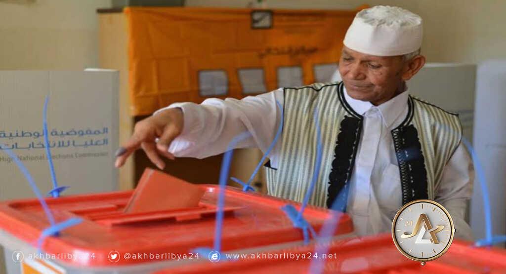 ليبيا- الانتخابات