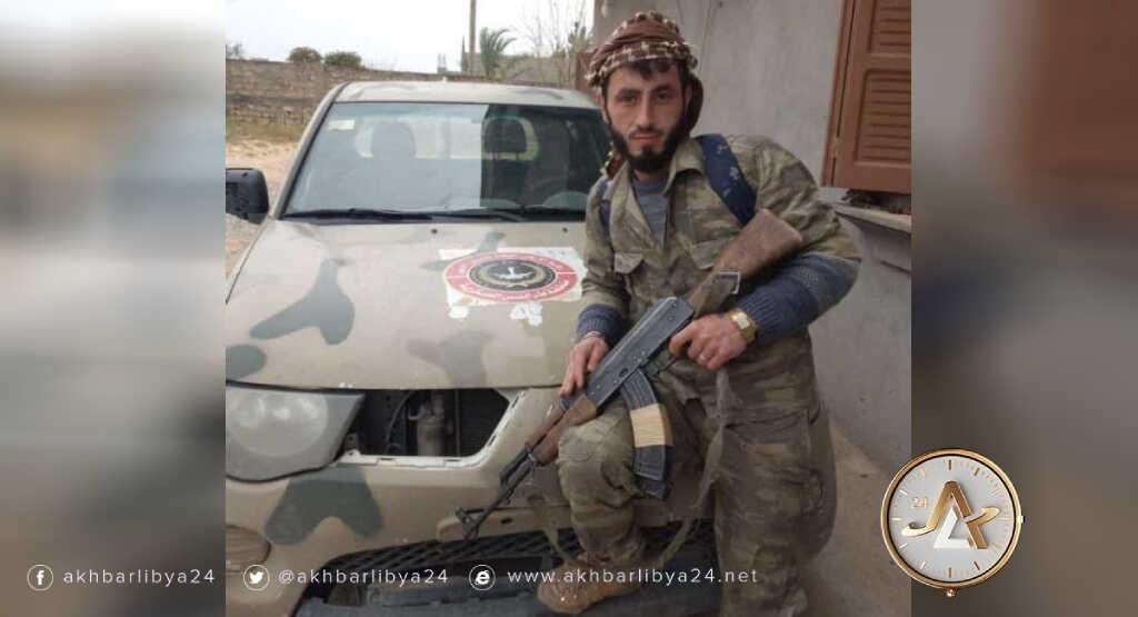 ليبيا- مرتزقة سوريين
