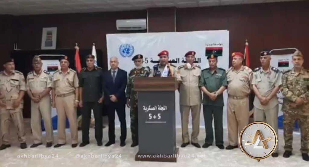 اللجنة العسكرية المشتركة (5+5)