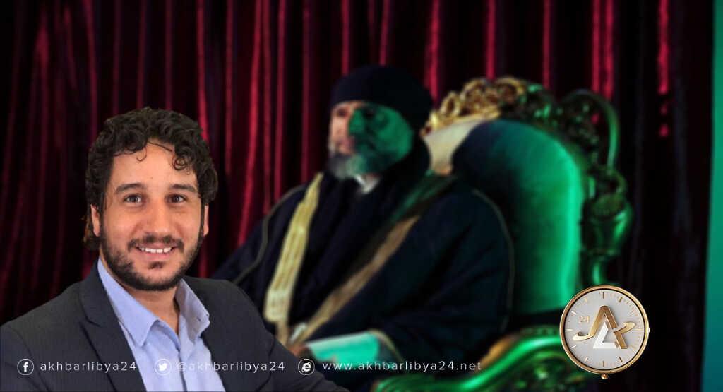 ليبيا- عضو مجلس النواب مصباح أوحيدة يطالب النيابة العامة باستكمال محاكمة سيف الإسلام